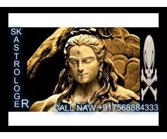 <<+91+756+888+4+333>> jado~tona problame solution  specialist baba jaipur,ajmar,in india
